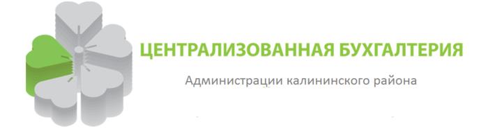 района красносельского фото спб памятников